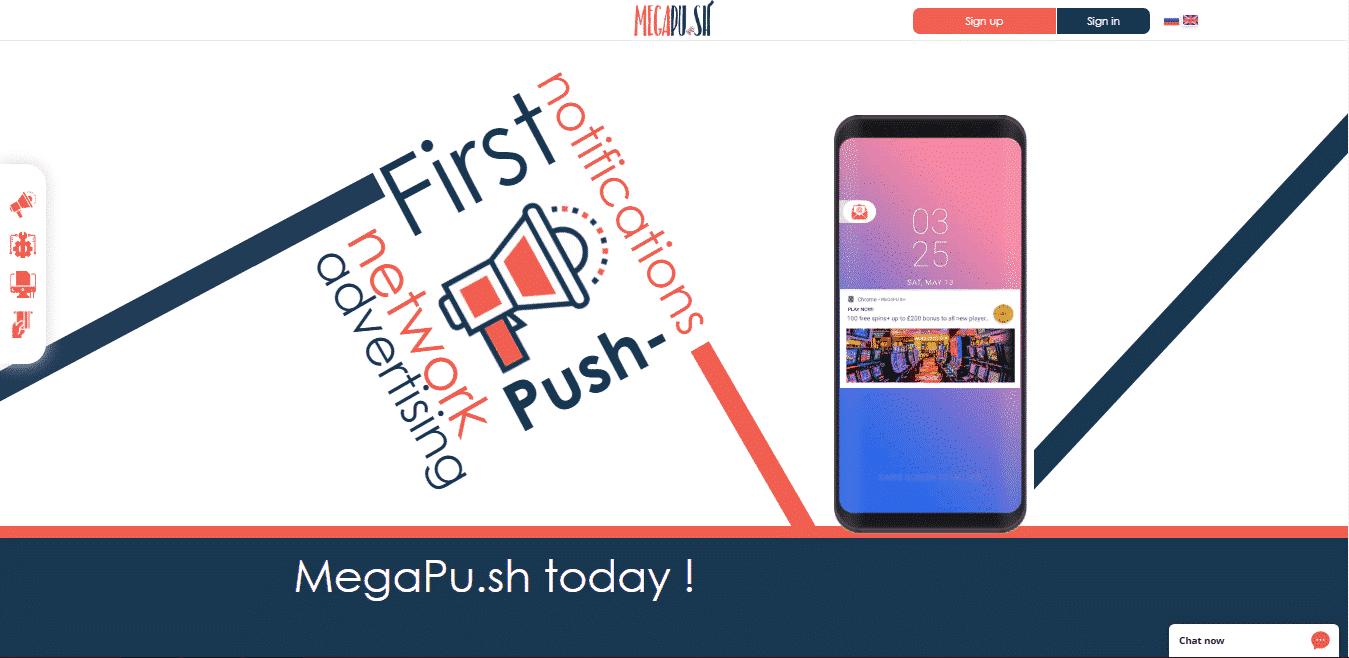 Megapu.sh Push Notification Network